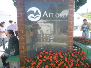 Expo_aflord4